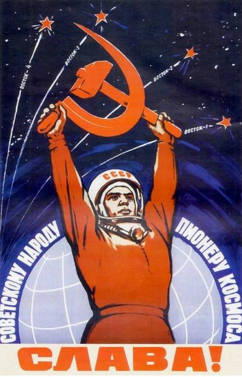 Soviet Space age Propaganda