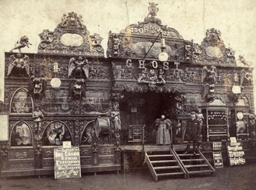 Victorian Fairground